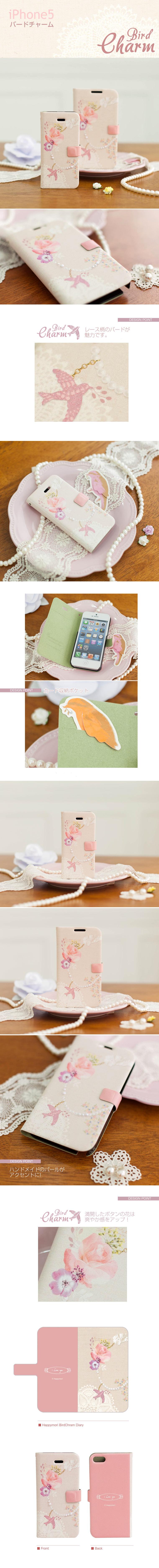 iPhone5 Bird Charm Diary (バードチャームダイアリー)
